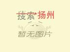 扬州市公安局